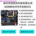 AC6901 AC6905 6903 двойной режим 4 2 Bluetooth lossless декодирование текста дисплей макетная плата модуль
