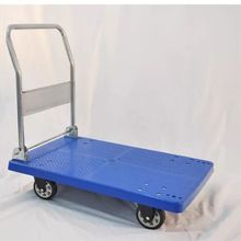 Wholesale Four Wheel Folding Mute Trailer Handling Tool Cart Plastic Flatbed Trolley 100*65(China)
