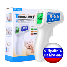 Cofoe Infrared Forehead Thermometer best baby thermometer LCD Digital Termometro Non-contact Body Temperature Measure Device