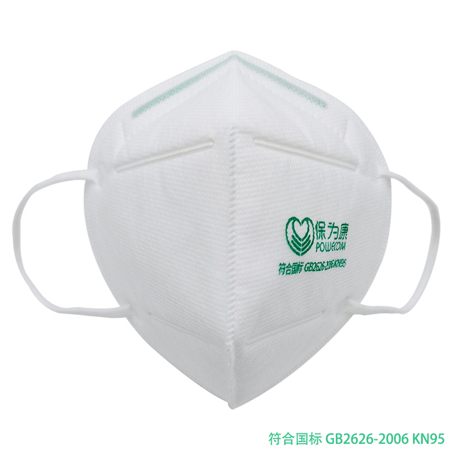 10Pcs/Pack POWECOM 4 Layer Filter KN95 Mouth Mask Non-disposable Reusable Respirator Masks Face Mouth Mask Protective Face Masks 1