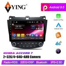 цена на IYing 8-core 4G For Honda Accord 7 2003-2007 Car Radio Multimedia Video Player Navigation GPS Android 9.0 Auto parts display