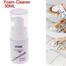 Волшебная многофункциональная пена для чистки одежды, обуви, сумок, пенопласта, безводное очищающее моющее средство, 30 мл чистящие средства