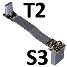 USB نوع C الشريط كابل شقة EMI التدريع الشركة العامة للفوسفات كابل يو إس بي 3.0 نوع C 90 درجة زاوية موصل يصل النزولي 5 سنتيمتر 3m USB 3.1
