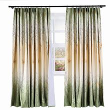 Ava Pinch Pleat For Track Traverse Rod Maple Leaf Print Curtain Window Drapery, Size and Liner Custom Made (1 Panel)