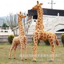 New Cute Simulation Giraffe Plush Toy Fashion Creative Soft Cartoon Animal Comfort Doll Children Holiday Birthday Exquisite Gift