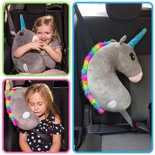 ベビーキッズ旅行ユニコーン枕子供頭頸部サポート保護車のシートベルト枕肩安全ストラップかわいい動物クッション