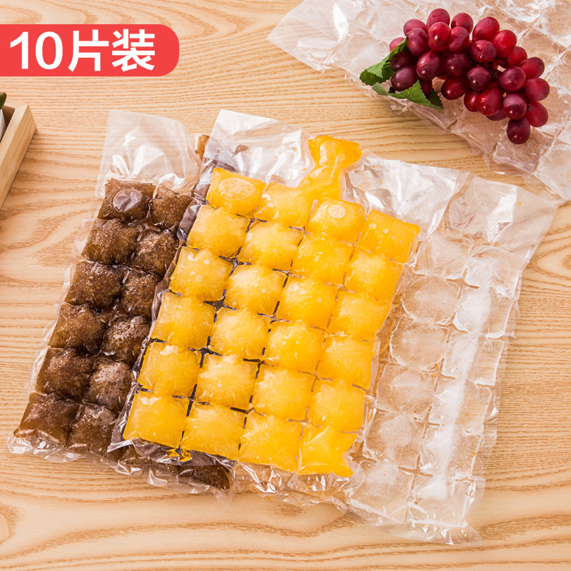 10PCS Disposable Cold Pack Ice Packs Bag For Fodd Ice Mold Edible Storage  Faster Freezing Maker Ice-making Bag Kitchen Gadgets