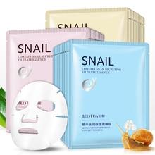 Aloe & Pomegranate & Hyaluronic Acid Facial Mask Hydrating Nourishing Moisturizing Face Mask Depth Replenishment Oil-control