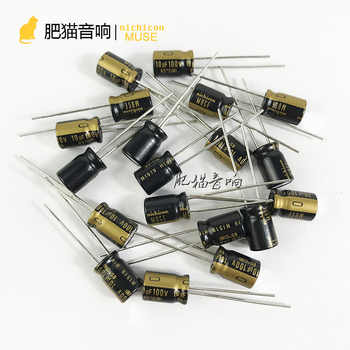 30pcs Japan nichicon KZ 100V 10UF audio filter capacitance coupling capacitance free shipping - DISCOUNT ITEM  13 OFF Electronic Components & Supplies