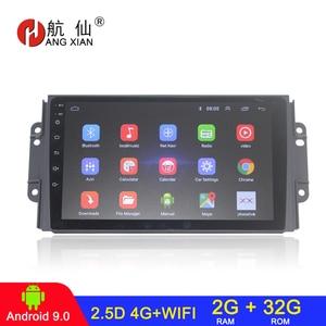 Image 1 - Android 9.0 2 din car radio car stereo For Chery Tiggo 3X tiggo 2 3 autoradio car audio 2G+32G 4G internet автомагнитола
