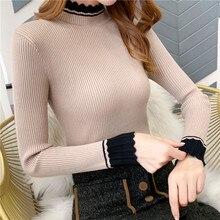 2020 เสื้อกันหนาวผู้หญิง 9480 ฟิล์มใหม่เสื้อกันหนาว Render Unlined เสื้อผ้าปลูกฝังคุณธรรม,34, 1/F,2 แถว 3