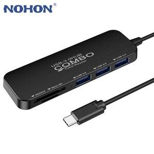 USB Combo USB 3.0 Hub haute vitesse Portable 3 Ports USB diviseur lecteur de carte tout en un pour SD TF pour ordinateur Portable ordinateur USB Hub