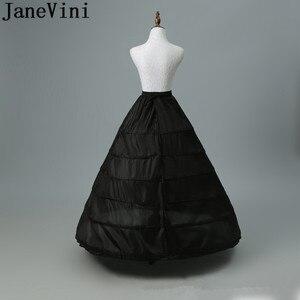 Image 2 - JaneVini 2019 גדול תחתונית 6 חישוקים כדור שמלה שחור קרינולינה תחתונית לבן נשים חתונה שמלת תחתוניות תחתוני כלה