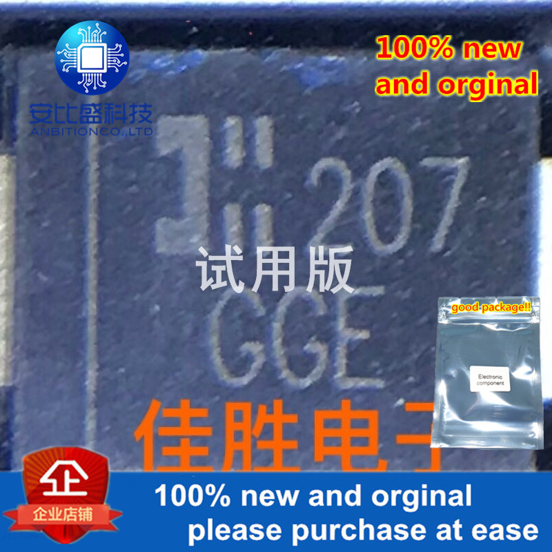 20pcs 100% New And Orginal SMCJ54A DO214AB Silk-screen GGE 54V Unidirectional TVS Protection Tube
