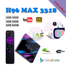 Android smart tv box Media Player 2G 16G H96 MAX Rockchip RK3318 4GB RAM 64GB H.265 4K set top Box h96 plus support Youtube iptv 4gb ram 64gb rom android 7 1 smart tv box h96 pro rk3328 wifi support netflix youtube usb 3 0 h 265 4k media player set top box