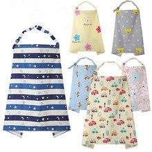 Детские Грудное вскармливание фартук для беременных в мягкой обложке для Грудное вскармливание хлопковое пончо для кормления накидка-пончо шарф 95*57 см