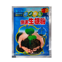 Plant-Seeds Hormone Seedling-Germination Heat-Flower Fertilizer Regulator-Grow-Root Fast-Rooting-Powder