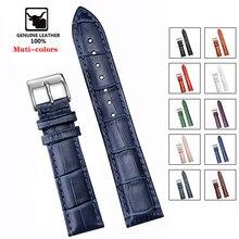 Correia de pulso macio pulseira confortável couro genuíno pulseira de relógio 12/14/16/18/20/22/24mm relógio pino fivela banda + ferramenta