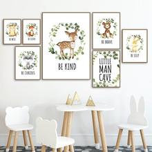 Owl fox deer rabbit quote Cartoon Wall Art Print Canvas Painting Nordic Canvas Posters And Prints Wall Pictures Baby Kids Room цена и фото