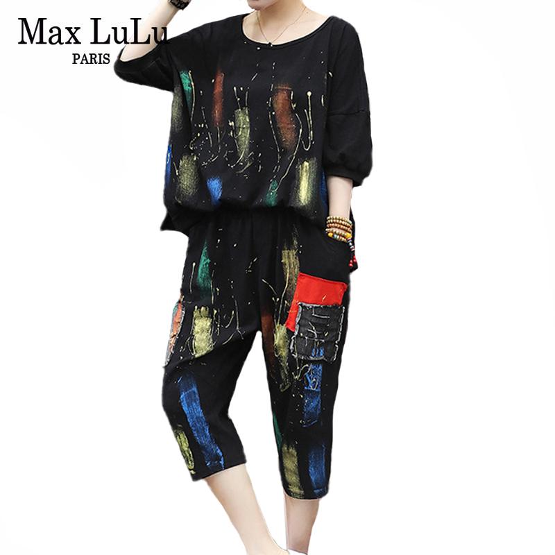 Max LuLu New 2020 Summer Fashion Tracksuits Ladies Printed 2 Piece Sets Womens Loose Short Sleeves Tops And Elastic Harem Pants