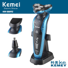 Rechargeable 3 In 1 Men Beard Trimmer Machine IPX7 Level Waterproof 4D Floating Heads Face Care Tool