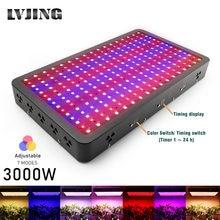 Lvjing 3000 Вт Таймер светодиодный светильник полного спектра