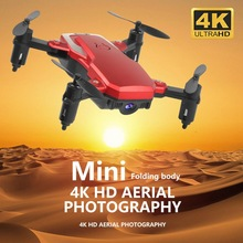 Foldable RC Drone LF606 Mini Wifi FPV Optical Flow Position Remote Control Aircraft 4K HD Camera Aerial Four-axis Aircraft Aeria 2018 new helicopter x5c aircraft four axes drone aircraft wifi real time remote control shipping from russia