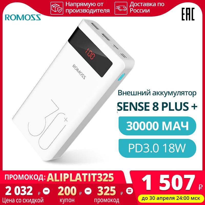 30000 мАч ROMOSS Sense 8 P + power Bank портативный внешний аккумулятор с PD Двусторонняя Быстрая зарядка портативный