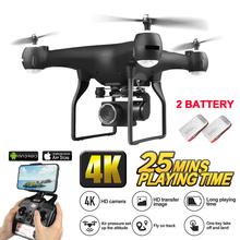 Drone 4K RC Quadcopter Drones With Camera Adjustable HD 1080P Wifi Real Time Video Stable Dron Rc Helicopter VS Visuo XS816 fpv cheerson cx 30w cx30w 4ch 2 4ghz quadcopter with real time video hd camera rc helicopter professional drones dron