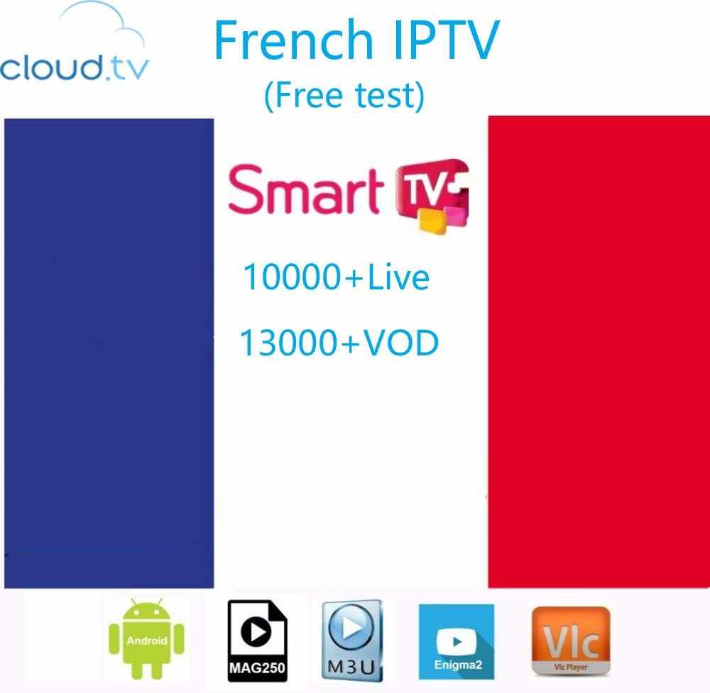 French IPTV NEOTV PRO Belgium IPTV Arabic IPTV Dutch IPTV Support Android m3u enigma2 mag250 Smart TV