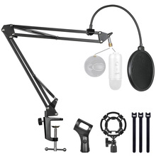 GEVO Microphone Stand For Blue Yeti And Fifine K669 With Mic Pop Filter and Shock Mount Boom Scissor Arm Bracke For BM 800 Mic