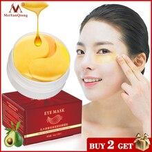 Shea Butter Moisturizing Firming Gold Collagen Eye Mask Face