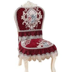 Роскошный чехол для кресла в Европейском стиле, жаккардовый кружевной чехол на спинку стула, полотенце для свадебной вечеринки, банкета, че...