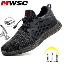 MWSC защитная Рабочая обувь, ботинки для мужчин, светильник со стальным носком, рабочие ботинки, мужские анти-разбивающиеся строительные защитные кроссовки размера плюс