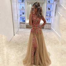Шляпа продажа шампанского Совок вечерние платья с круглым вырезом