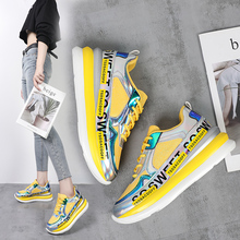 2020 New Brand Women Light Toning Shoes Comfortable Lace Up Toning Sneakers Ror Women Yellow Gold Anti Slip Athletic Shoes