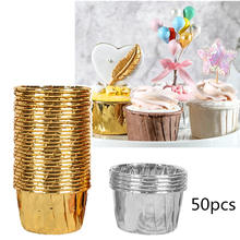 50pcs Golden Muffin Cupcake Paper Cup Oilproof Cup Cake Liner Baking Cup Tray Case Wedding Party Caissettes Wrapper Paper(China)