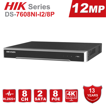 Hikvision 8ch CCTV Recorder PoE NVR DS-7608NI-I2/8P 8 Channel Embedded Plug&Play 4K Network Video Recorder with 8 PoE Port H.265 free shipping in stock ds 7716ni i4 english version nvr 16ch hmdi at up to 4k 4sata for 4hdd with alarm non poe nvr
