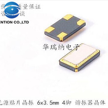 10pcs 100% orginal new crystal SMD passive SMD crystal oscillator 6035 4 feet 13.560Mhz 13.560M 13.56MHZ