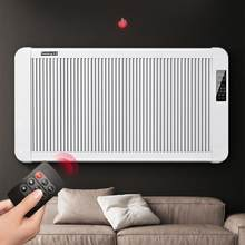 convector Electric Heater Smart Version Fast handy Heaters for home room Fast Convector fireplace fan wall warmer Silent free shipping(China)