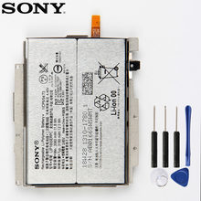 Оригинальный аккумулятор для телефона sony xperia xz2 h8296