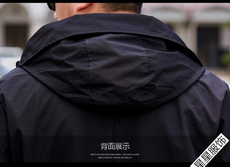 Большие размеры 8XL 6XL 5XL 4XL брендовые толстовки Тренч Мужская ветровка мужская одежда s длинное пальто черный Тренч куртка для мужчин - 2