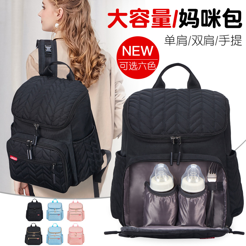 Cayi Xiu Line Multi-functional Large-Volume Mommy Nursing MOTHER'S Bag Wet And Dry Separation Infant Backpack