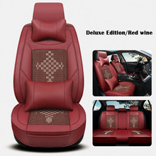 цена на Ice silk and leather Car Seat cover For Skoda Octavia 2 a7 a5 Fabia 3 Superb 2 3 kodiaq Rapid Yeti car accessories car-styling