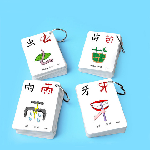 250 pcs set aprendizagem da lingua chinesa