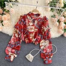 Весенняя и летняя Французская женская винтажная рубашка с рюшами