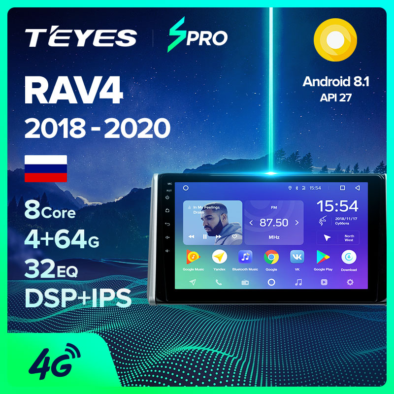TEYES SPRO For Toyota RAV4 XA50 2018 - 2020 Car Radio Multimedia Video Player Navigation GPS Android 8.1 No 2din 2 din dvd