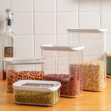 V пластиковый контейнер для хранения еды кухонный холодильник