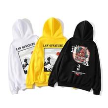 Fashion Men's Cool Hip Hop Hoodie Japanese Casual Street Wear Men and Women Loose Harajuku Devil Pullover 20