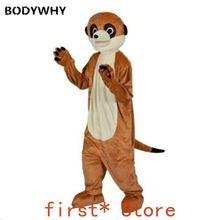 Маскарадный костюм meerkat вечерние костюмы для костюмированной